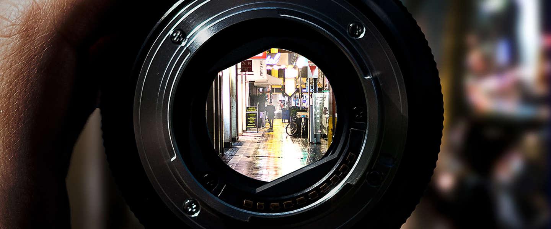 Deze Chinese 500-megapixel camera herkent een gezicht uit duizenden