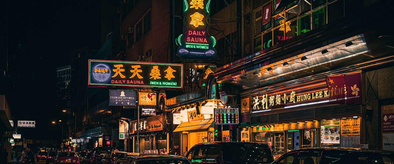 China wil geen buitenlandse hard- en software meer in hun publieke sector