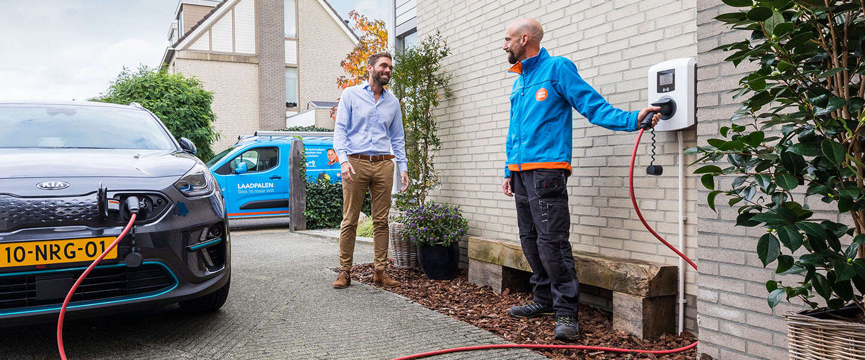 Coolblue stapt in de markt van elektrisch rijden met de verkoop van laadpalen
