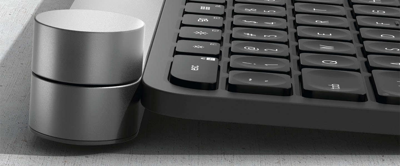 Logitech komt met een 'slim' toetsenbord