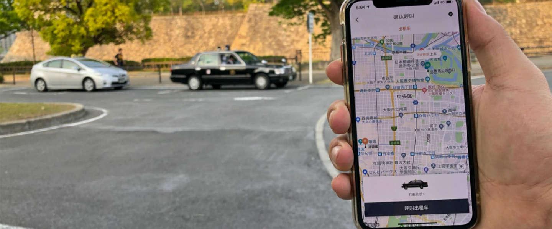 Uber en Didi maken zich op voor een clash in Japan