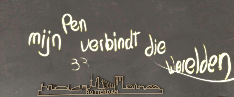 Rotterdamse rapper Winne zorgt voor verbinding met AR-filter