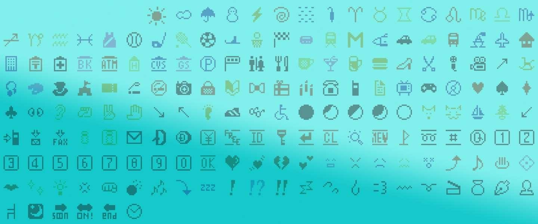 Originele emoji's toegevoegd aan collectie MoMA