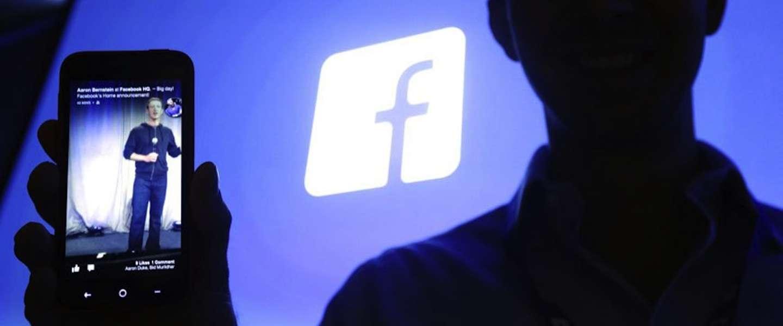 Werkt Facebook aan een eigen telefoon?