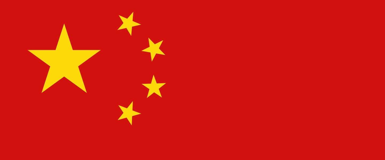 Nu ook Instagram geblokkeerd in China