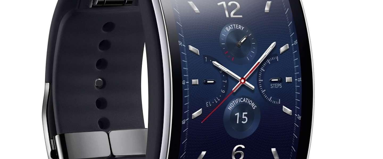 Samsung lanceert The Gear S met 3G, WiFi en een gebogen scherm