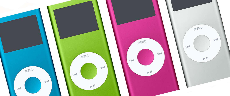 Interessant: Apple werkte aan iPhone Nano, volgens Steve Jobs