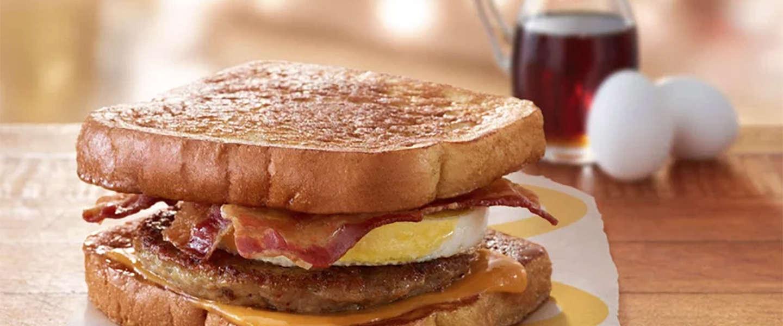 Een nieuw ontbijtje bij McDonald's?