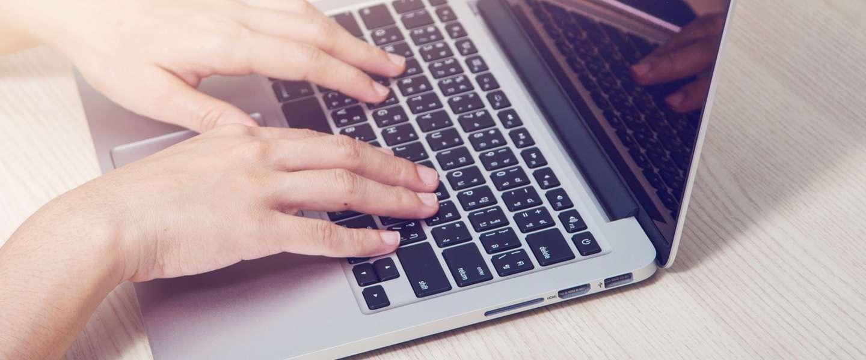 De nieuwe Macbook Pro: nog even niet