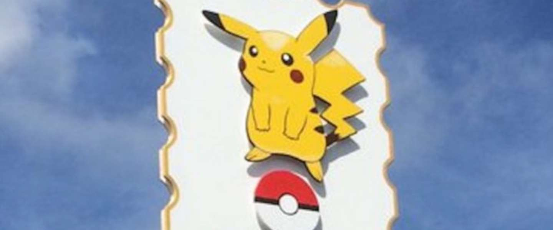 Pokémonpaal Kijkduin wordt live online geveild
