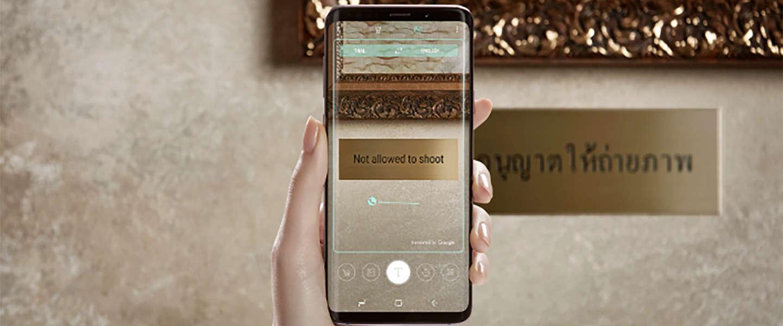 Samsung Galaxy S9 en S9+ vanaf vandaag verkrijgbaar