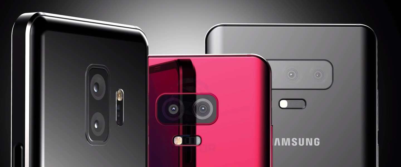 Dit zijn de geruchten over de Samsung Galaxy S10 tot nu toe
