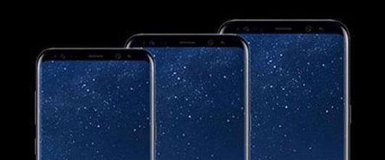 Gerucht: Samsung werkt aan een Galaxy S8 Mini