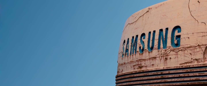 Samsung heeft de Galaxy S21 uit de markt geprijsd