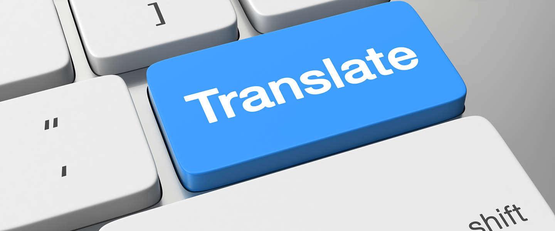 Wie deze tekst vertaalt wordt aangeklaagd