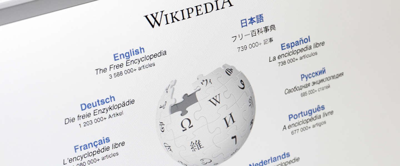 Nederlandse Wikipedia heeft inmiddels 2 miljoen artikelen