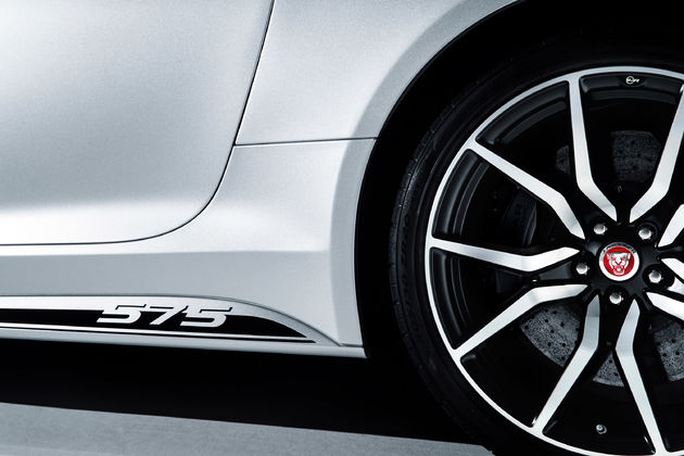 10-Graphic-Pack-Jaguar-F-TYPE-SVR