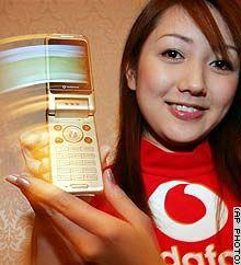 1107715159jiggle phone