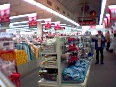 1115702215mediamarkt