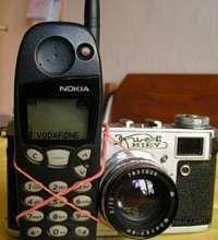 1157139643CamPhone-1