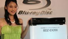 5 nieuwe Blu-Ray DVR modellen