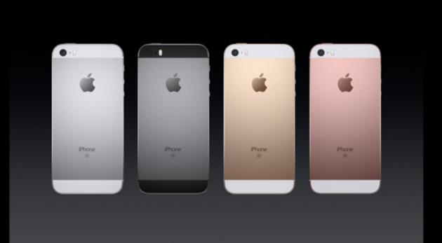 apple-iphone-4se