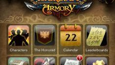 Armory App voor op de iPhone