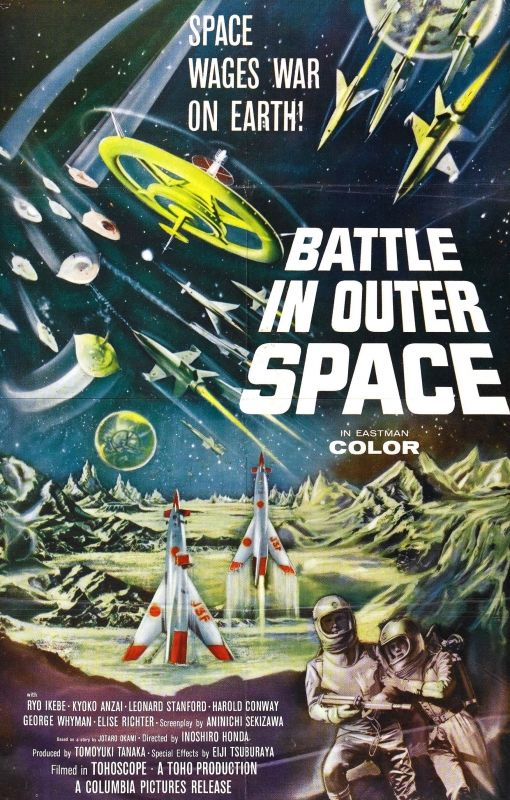 battle_in_outer_space_poster_01