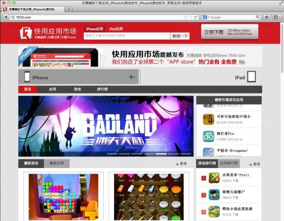 Betaalde apps gratis installeren via Chinese 'App Store' zonder jailbreaken