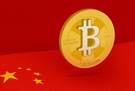 Bitcoin heeft het zwaar te verduren na beperkingen in China
