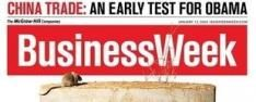 Business Week for sale