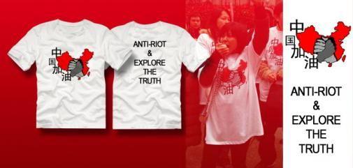 Chinese protest-shirts vanaf 2,50 euro