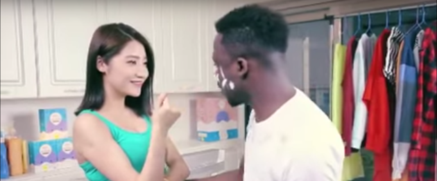 chinese-reclame-racistisch
