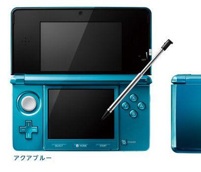 De 3DS komt: Maart 2011, €250, heel veel games klaar voor lancering