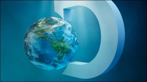 Discovery Channel D-logo 2011