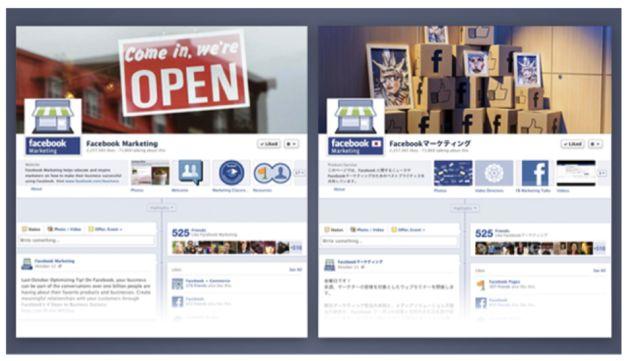 Facebook kondigt nieuwe structuur voor Pagina's aan