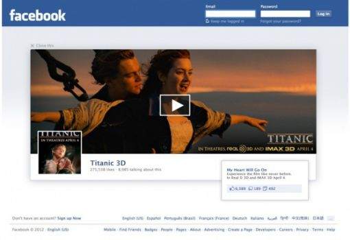 facebook-log-out-page-ad