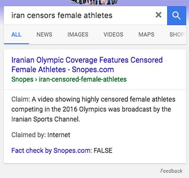 false-google-2