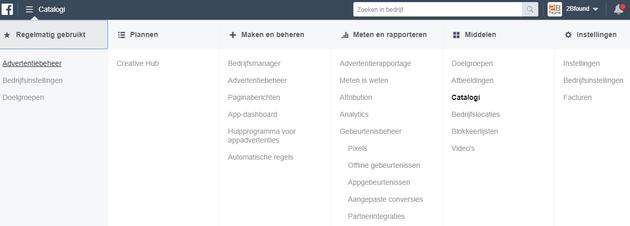 Figuur 3 - Catalogi in Facebook adverteren omgeving