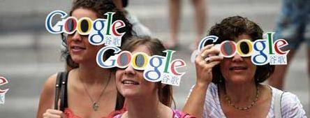 Google brengt Android-bril nog in 2012 op de markt