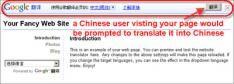 Google Translate in 51 talen