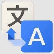 Google Translate leest en vertaalt nu ook handschrift