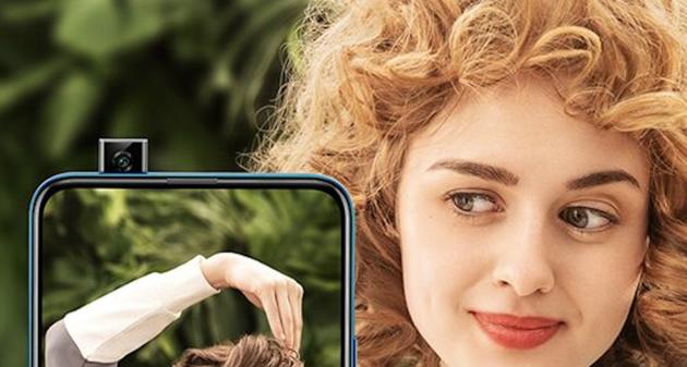 Huawei_P_Smart_Z_2019_camera