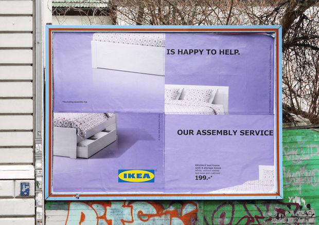 Ikea_billboard