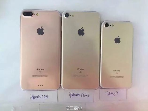 iphone7-3-rumor-b-1