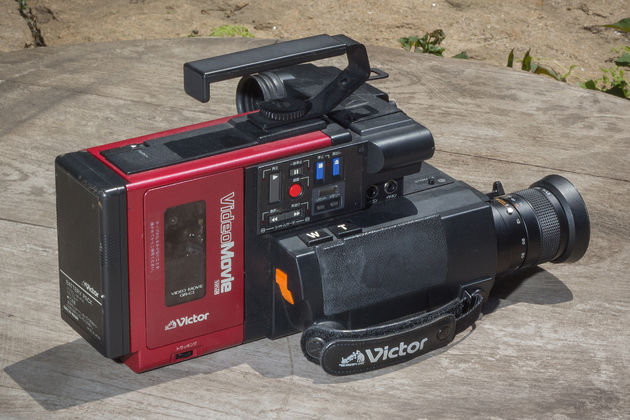 JVC_Victor_GR-C1_camcorder_side_rear_view