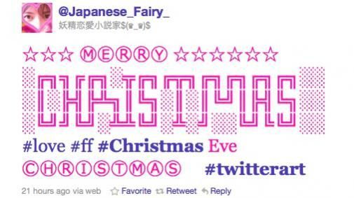 Kerstmis op Twitter #twitterart #christmas