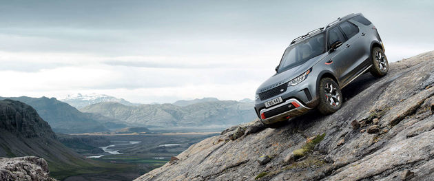 land-rover-discovery-svx
