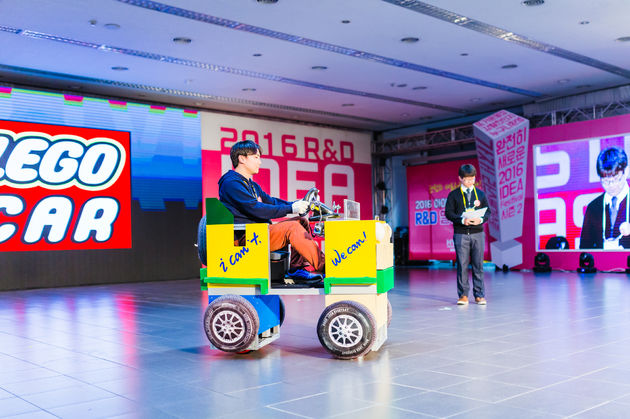 Lego_car_idea_festival_2016