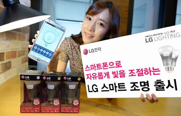 LG brengt 'Smart Lamp' eerst in Korea op de markt